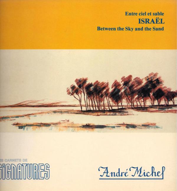 Israël, Entre ciel et sable